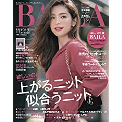 BAILA コンパクト版 最新号 サムネイル