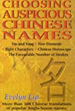 Choosing Auspicious Chinese Names
