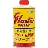 PiKAL [ 日本磨料工業 ] ガラスクリーナー グラスターポリッシュ 300g