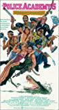 Police Academy 5   (DVD)