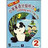 小学英语分级听力2(附光盘)
