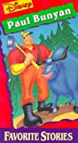 Disney's Paul Bunyan [VHS]