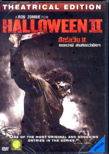 *HORROR* Halloween 2 DVD RC3 Thai,English Language ()