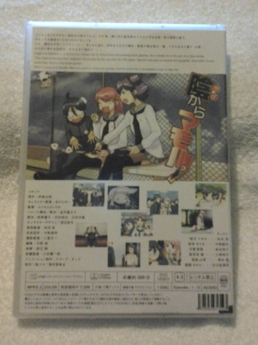 Kage Kara Mamoru! - TV Series Complete Version (Episodes 1-12)