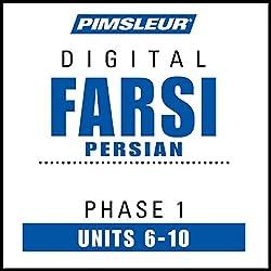 Farsi Persian Phase 1, Unit 06-10