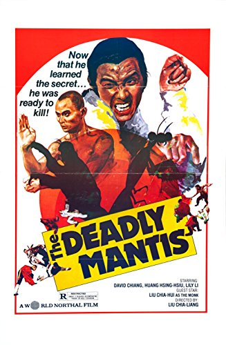 Four Brothers Movie Poster - The Deadly Mantis (1978) Movie Poster 24x36 inches Shaw Brothers