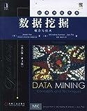 经典原版书库:数据挖掘:概念与技术(英文版·第3版)