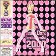 Dance Dance Revolution Solo 2000