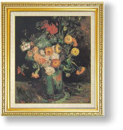 ゴッホ ヒャクニチソウとゼラニウムのある花瓶 F10 油絵直筆仕上げ| 絵画 10号 複製画 ゴールド額縁 673×599mm