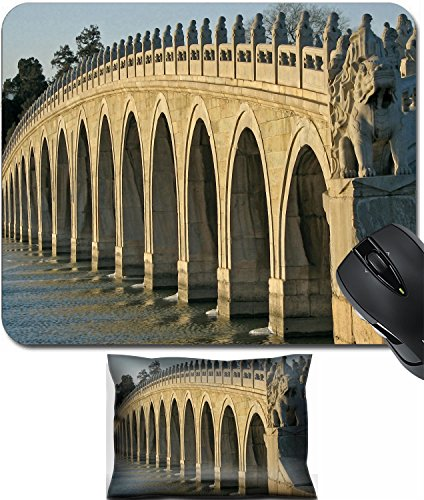 Lions Arch - MSD Mouse Wrist Rest and Small Mousepad Set, 2pc Wrist Support design: 3339823 This is the Famous 17 arch lion bridge in the Summer Palace outside of Beijing China
