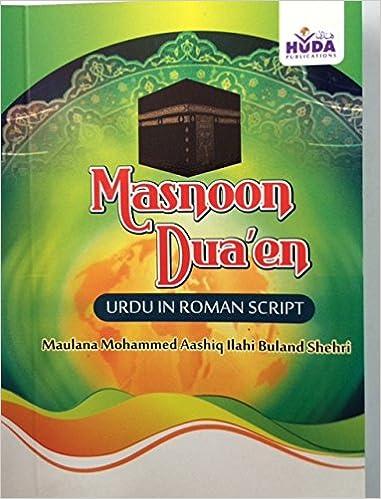 Book masnoon dua