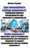 Ukrainian Buying & Selling Homes