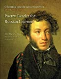 Poetry Reader for Russian Learners