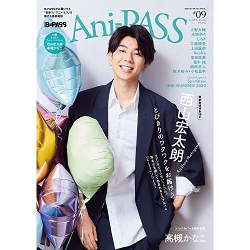 Ani-PASS #09 表紙画像
