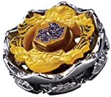 Beyblades 4ds - Best Reviews Guide