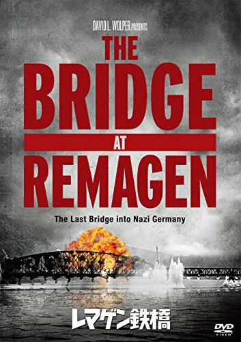 The Bridge at Remagen [DVD]