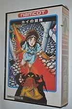The Quest of Ki (Kai no Bouken, Tower of Druaga 2), Famicom Japanese NES Import