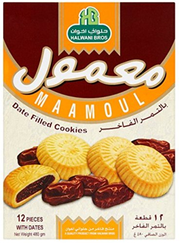 Maamoul date filled cookies halwanibros egyptian dates for Cuisine halwani