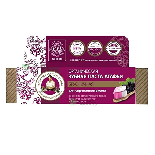 Organic Russian Siberian Cowberry Toothpaste 75ml ECO Natural Recipes of Grandma Agafia