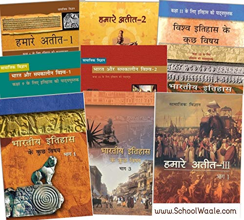 NCERT Itihas (Hindi Medium, History) Book Set for Class 6 to 12 (9 Books – SchoolWaale) [Unknown Binding]