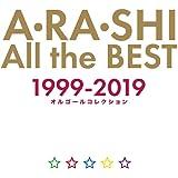 A·RA·SHI All the BEST 1999-2019 オルゴールコレクション