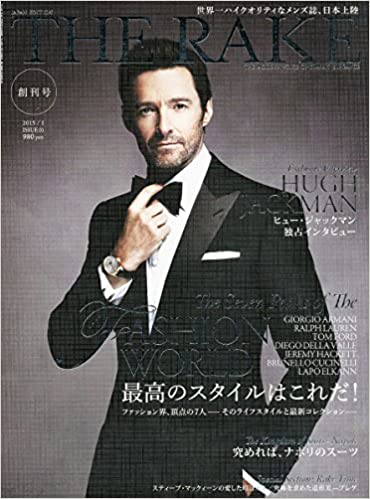 THE RAKE ~ Japanese Men's Magazine January 2015 Issue