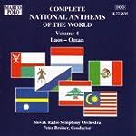Lebanon National Anthem