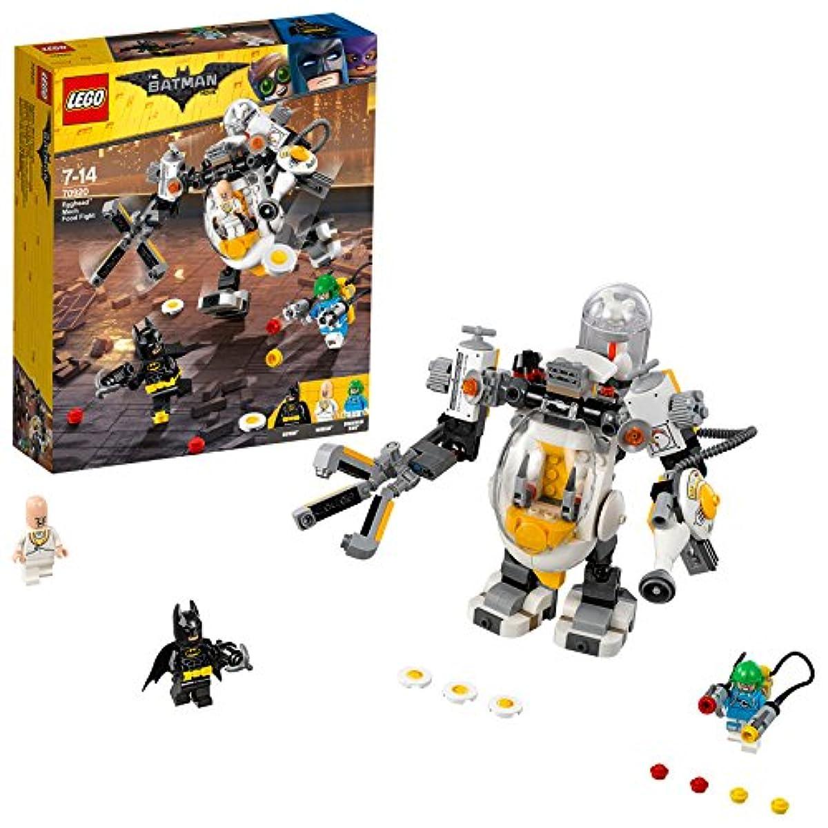 [해외] LEGO 레고 배트맨 70920 에그 헤드TM 메카 후드 파이트