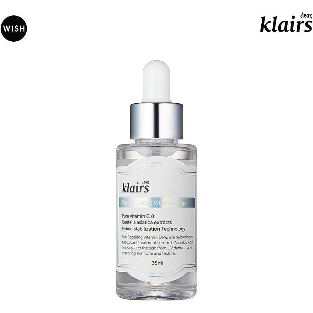 Ein gutes Vitamin C Serum bekommen Sie bei der Marke Klairs.