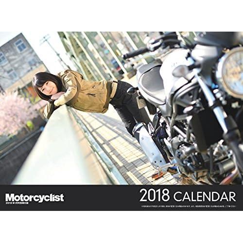 Motorcyclist 2018年1月号 付録