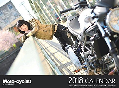 Motorcyclist 2018年1月号 付録画像