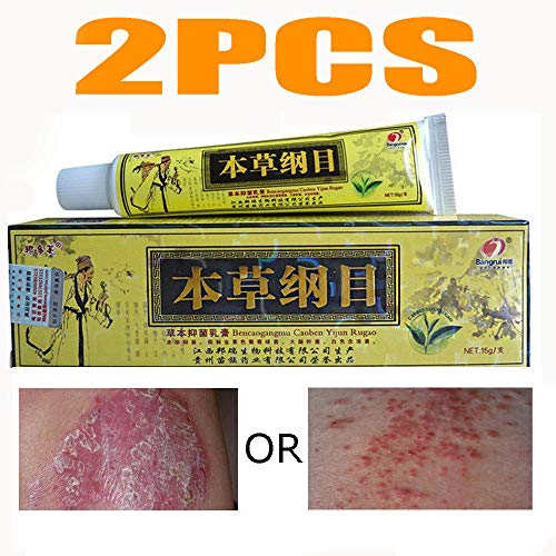 Most Popular Eczema, Psoriasis & Rosacea Care