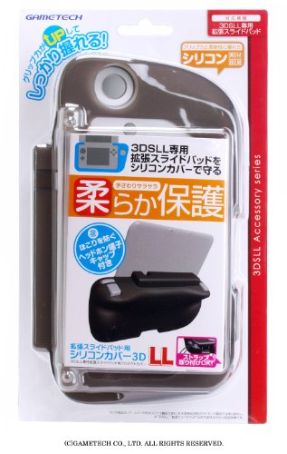 Circle Pad Pro Cover - Nintendo 3ds Ll Accessory Japan Inport