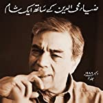 Zia Mohyeddin Kay Saath Eik Shaam, Volume 4 | N M Rashid,Krishen Chander,Wajid Ali Shah Akhter,Mohammad Ali Rodolvi,Zia Mohyeddin,Syed Ghous Ali Shah Qalander