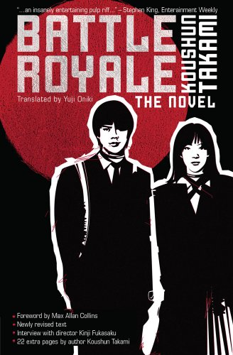 Book cover for Battle Royale