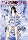 Japanese manga artist %3A%3A Tsukasa Hoj