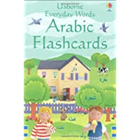 Everyday Word Flashcards In Arabic