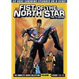 Fist of the North Star: TV Series 4