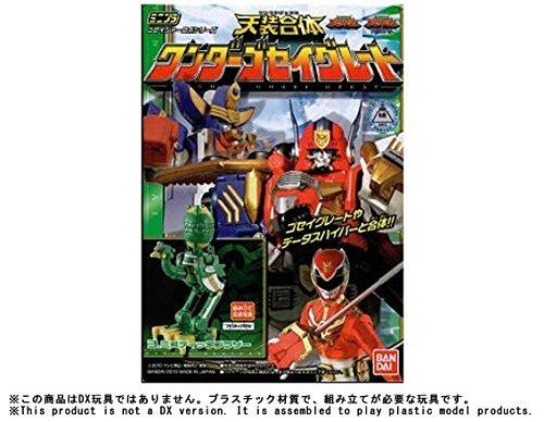minipura-tensou-sentai-goseiger-tensou-coalescence-wonder-gosei-great-single-3-mystic-brother