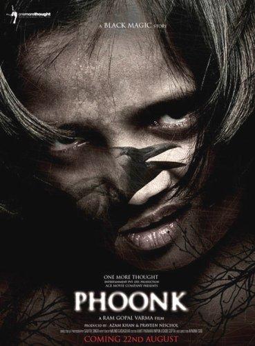 phoonk 2008