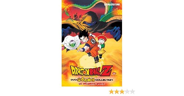 Amazon Com Dragon Ball Movie Collection La Vendetta Divina Italian Edition Animazione Animazione Daisuke Nishio Movies Tv Supuestamente es el padre de neji pero no señores es un coso extremadamente raro. la vendetta divina italian edition