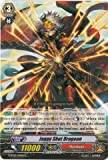 Cardfight!! Vanguard TCG - Jaggy Shot Dragoon (G-BT02/046EN) - G Booster Set 2: Soaring Ascent of Gale & Blossom