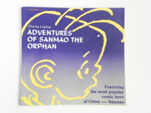 Adventures of Sanmao the Orphan