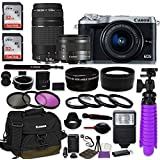 Canon EOS M6 Mirrorless Digital Camera (Silver) Bundle w/Canon EF-M 15-45mm is STM & EF 75-300mm f/4-5.6 III Lenses + Auto (EF/EF-S to EF-M) Mount Adapter + Canon Water Resistant Case + Accessories