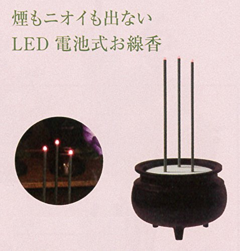 japan import LED battery incense FPL-0003 but not poppy smoke smell of