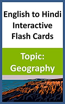 English to Hindi Interactive Flash Cards Topic: Geography by [Books, Chanda]