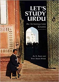 Let's Study Urdu!: An Introductory Course: v. 1 (Yale Language)
