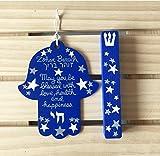 Midnight Moon and Stars Hamsa and Mezuzah, Gift for Jewish Baby Naming, Birthday