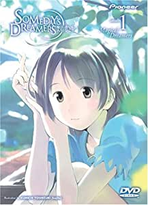 Someday's Dreamers - Magical Dreamer (Vol. 1)