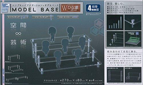 モデルベース W ひな壇パック 超厚4mm板 「プレミアムパーツコレクション」 PPC-K46